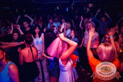 «Дыхание ночи»: Dj Denis Rublev (Москва), 27 мая 2016 - Ресторан «Максимилианс» Самара - 10
