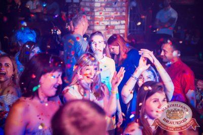 «Дыхание ночи»: Dj Denis Rublev (Москва), 27 мая 2016 - Ресторан «Максимилианс» Самара - 15