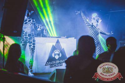 «Дыхание ночи»: Dj Denis Rublev (Москва), 27 мая 2016 - Ресторан «Максимилианс» Самара - 17