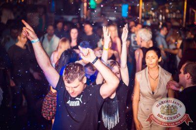 «Дыхание ночи»: Dj Denis Rublev (Москва), 27 мая 2016 - Ресторан «Максимилианс» Самара - 19