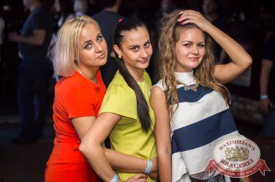 «Дыхание ночи»: Dj Denis Rublev (Москва), 27 мая 2016 - Ресторан «Максимилианс» Самара - 22