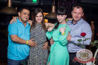 «Дыхание ночи»: Dj Denis Rublev (Москва), 27 мая 2016 - Ресторан «Максимилианс» Самара - 27