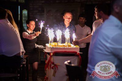 День рождения ресторана: ВИА «Волга-Волга», 28 мая 2016 - Ресторан «Максимилианс» Самара - 01