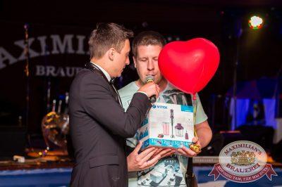 День рождения ресторана: ВИА «Волга-Волга», 28 мая 2016 - Ресторан «Максимилианс» Самара - 02