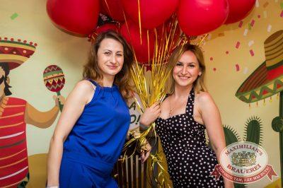 День рождения ресторана: ВИА «Волга-Волга», 28 мая 2016 - Ресторан «Максимилианс» Самара - 04