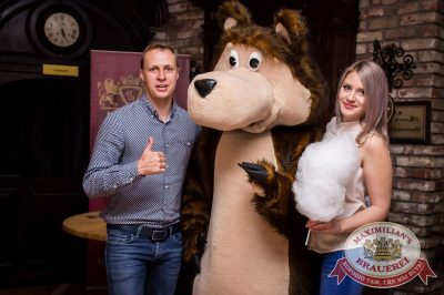 День рождения ресторана: ВИА «Волга-Волга», 28 мая 2016 - Ресторан «Максимилианс» Самара - 05