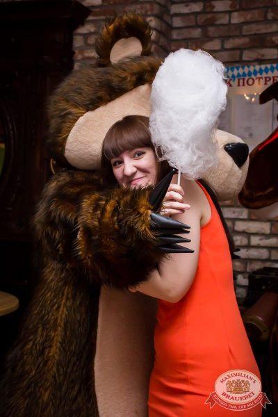 День рождения ресторана: ВИА «Волга-Волга», 28 мая 2016 - Ресторан «Максимилианс» Самара - 06