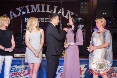 День рождения ресторана: ВИА «Волга-Волга», 28 мая 2016 - Ресторан «Максимилианс» Самара - 13