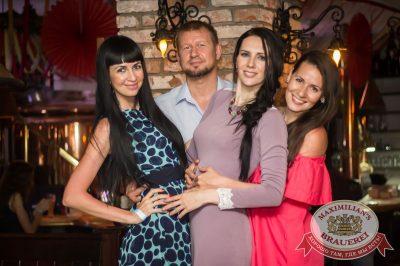 День рождения ресторана: ВИА «Волга-Волга», 28 мая 2016 - Ресторан «Максимилианс» Самара - 27