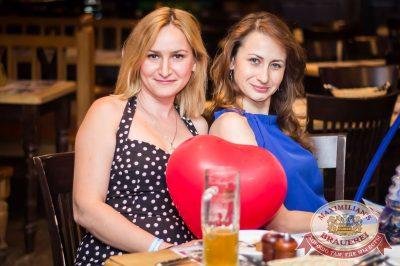 День рождения ресторана: ВИА «Волга-Волга», 28 мая 2016 - Ресторан «Максимилианс» Самара - 28