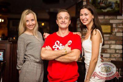 День рождения ресторана: ВИА «Волга-Волга», 28 мая 2016 - Ресторан «Максимилианс» Самара - 32
