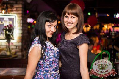 День рождения ресторана: ВИА «Волга-Волга», 28 мая 2016 - Ресторан «Максимилианс» Самара - 33