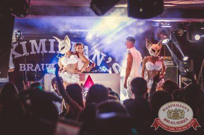 «Дыхание ночи»: Record White Party (PreParty Sensation), 3 июня 2016 - Ресторан «Максимилианс» Самара - 09