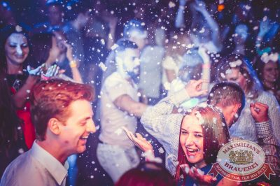 «Дыхание ночи»: Record White Party (PreParty Sensation), 3 июня 2016 - Ресторан «Максимилианс» Самара - 11