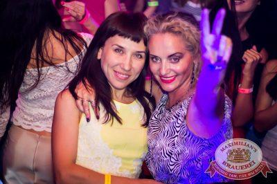 «Дыхание ночи»: Record White Party (PreParty Sensation), 3 июня 2016 - Ресторан «Максимилианс» Самара - 13