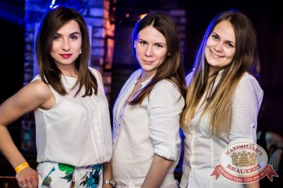 «Дыхание ночи»: Record White Party (PreParty Sensation), 3 июня 2016 - Ресторан «Максимилианс» Самара - 23