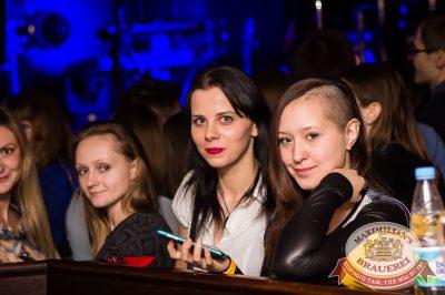 Би-2, 8 июня 2016 - Ресторан «Максимилианс» Самара - 07