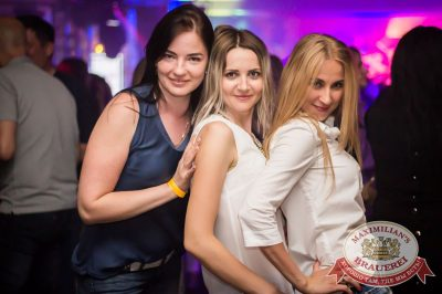 Би-2, 8 июня 2016 - Ресторан «Максимилианс» Самара - 16
