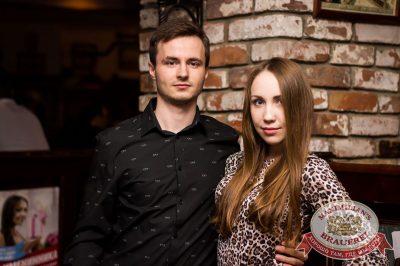 Би-2, 8 июня 2016 - Ресторан «Максимилианс» Самара - 22