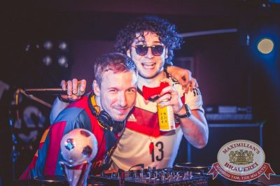 «Дыхание ночи»: Euro Football party, 10 июня 2016 - Ресторан «Максимилианс» Самара - 03