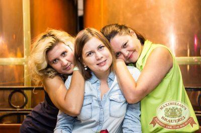 «Дыхание ночи»: Euro Football party, 10 июня 2016 - Ресторан «Максимилианс» Самара - 04