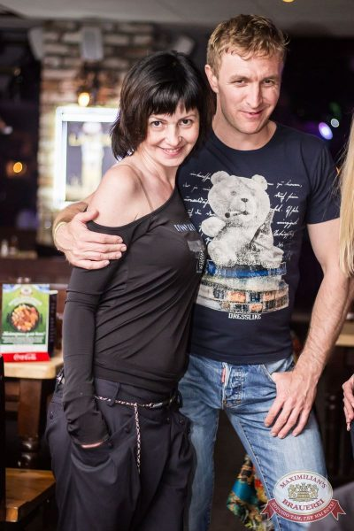 «Дыхание ночи»: Euro Football party, 10 июня 2016 - Ресторан «Максимилианс» Самара - 06