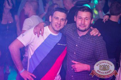 «Дыхание ночи»: Euro Football party, 10 июня 2016 - Ресторан «Максимилианс» Самара - 14