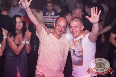 «Дыхание ночи»: Euro Football party, 10 июня 2016 - Ресторан «Максимилианс» Самара - 15