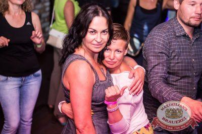 «Дыхание ночи»: Euro Football party, 10 июня 2016 - Ресторан «Максимилианс» Самара - 18
