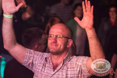 «Дыхание ночи»: Euro Football party, 10 июня 2016 - Ресторан «Максимилианс» Самара - 20
