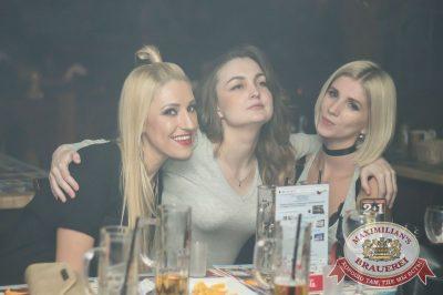 «Дыхание ночи»: Euro Football party, 10 июня 2016 - Ресторан «Максимилианс» Самара - 22