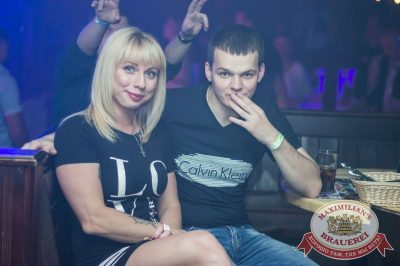 «Дыхание ночи»: Euro Football party, 10 июня 2016 - Ресторан «Максимилианс» Самара - 23