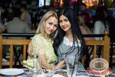 «Дыхание ночи»: Euro Football party, 10 июня 2016 - Ресторан «Максимилианс» Самара - 24