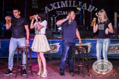 День пивовара, 11 июня 2016 - Ресторан «Максимилианс» Самара - 02
