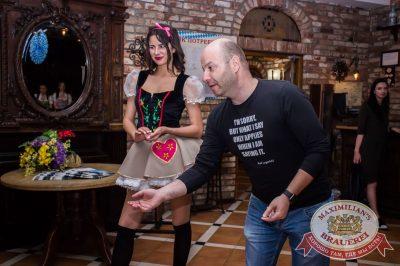 День пивовара, 11 июня 2016 - Ресторан «Максимилианс» Самара - 05