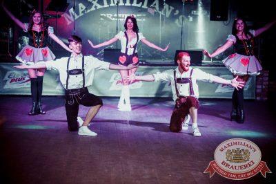 День пивовара, 11 июня 2016 - Ресторан «Максимилианс» Самара - 08