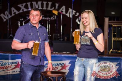 День пивовара, 11 июня 2016 - Ресторан «Максимилианс» Самара - 10