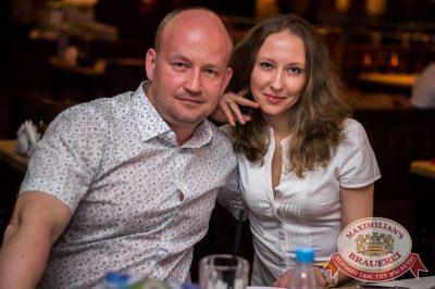 День пивовара, 11 июня 2016 - Ресторан «Максимилианс» Самара - 18