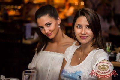 День пивовара, 11 июня 2016 - Ресторан «Максимилианс» Самара - 19