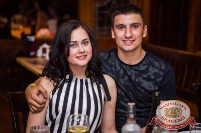 День пивовара, 11 июня 2016 - Ресторан «Максимилианс» Самара - 20