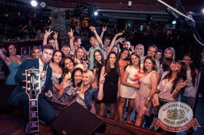 День медика, 18 июня 2016 - Ресторан «Максимилианс» Самара - 02