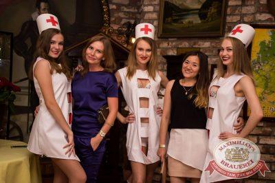 День медика, 18 июня 2016 - Ресторан «Максимилианс» Самара - 05