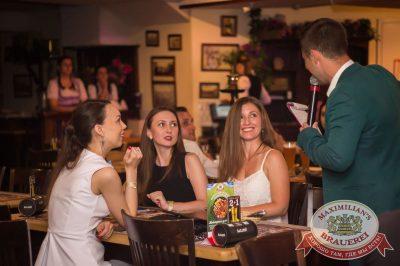 День медика, 18 июня 2016 - Ресторан «Максимилианс» Самара - 06