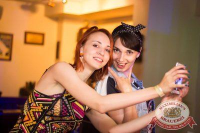 День медика, 18 июня 2016 - Ресторан «Максимилианс» Самара - 22