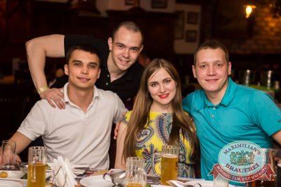 День медика, 18 июня 2016 - Ресторан «Максимилианс» Самара - 23