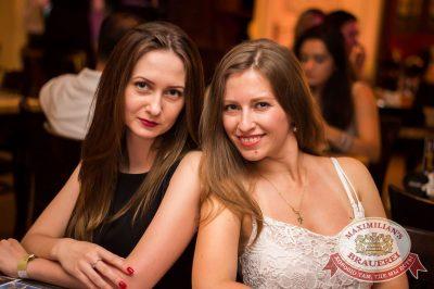 День медика, 18 июня 2016 - Ресторан «Максимилианс» Самара - 26