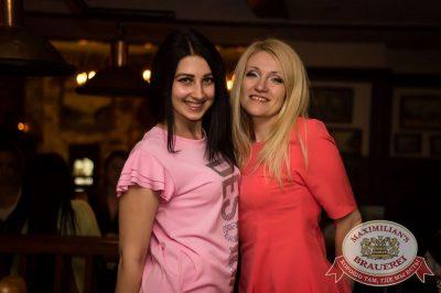 День медика, 18 июня 2016 - Ресторан «Максимилианс» Самара - 27