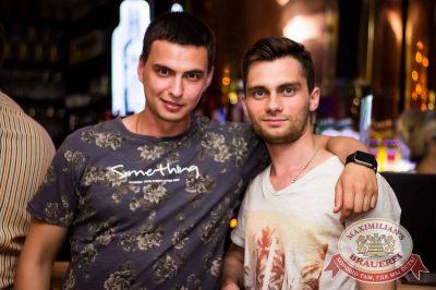 Вадим Самойлов, «Агата Кристи: все хиты», 23 июня 2016 - Ресторан «Максимилианс» Самара - 06