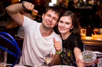 Вадим Самойлов, «Агата Кристи: все хиты», 23 июня 2016 - Ресторан «Максимилианс» Самара - 16
