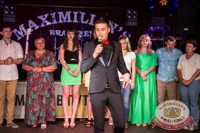 День именинника, 24 июня 2016 - Ресторан «Максимилианс» Самара - 09